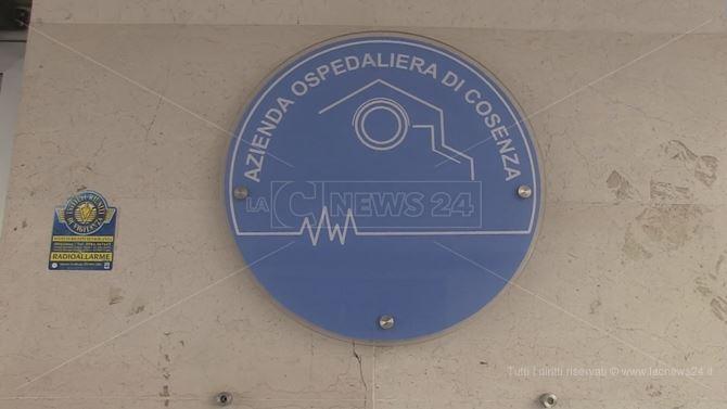 Il logo dell'Azienda Ospedaliera di Cosenza