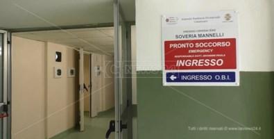 Il pronto soccorso dell'ospedale di Soveria Mannelli