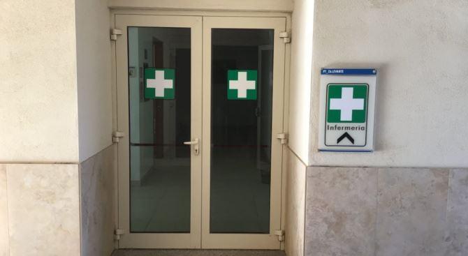 L'infermeria alla Cittadella