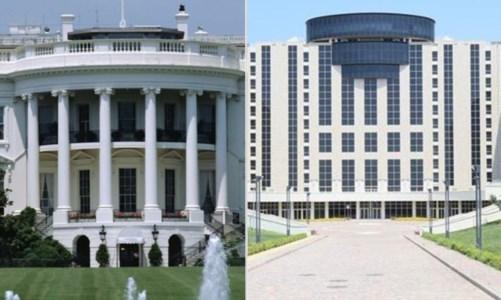 La Casa Bianca e la Cittadella regionale