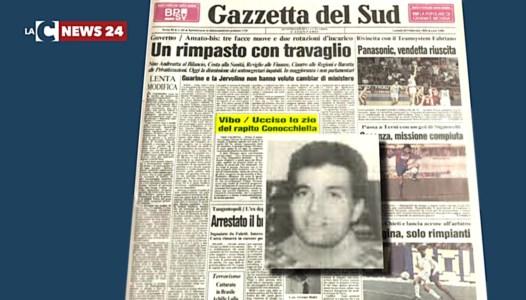 La vittima, Filippo Piccione