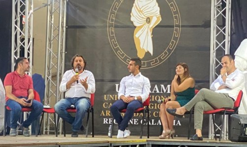 Eventi estiviSan Pietro a Maida celebra l'olio d'oliva nella seconda edizione della Notte Verde