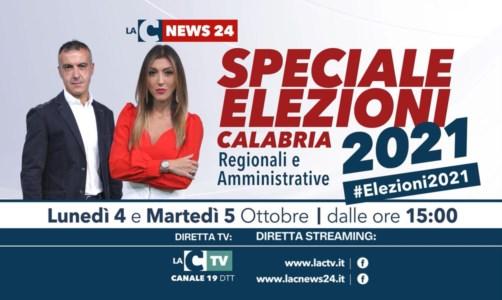 La maratona elettoraleElezioni regionali e comunali Calabria 2021, i risultati in diretta nello speciale di LaC Tv