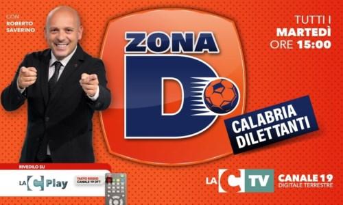 I format di LaC TvZona D, il calcio dilettantistico oggi su LaC Tv: ospiti Franco Viola e i bomber Palma e Trombino