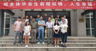 Gli studenti in Cina