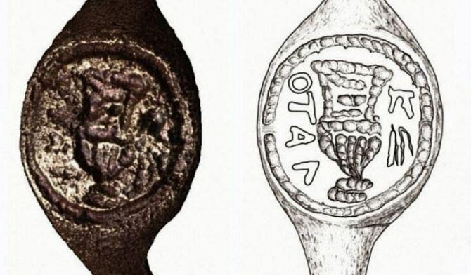 L'anello di Pilato