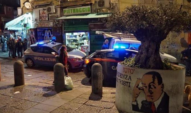 Il negozio a Napoli