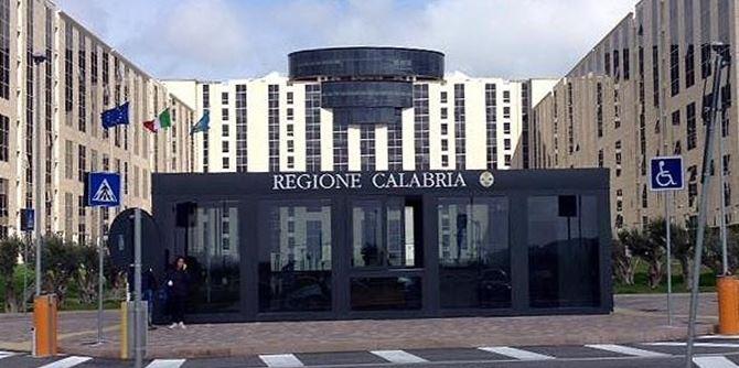 La Cittadella regionale