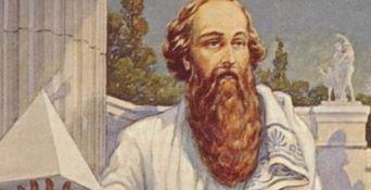 Il filosofo greco Pitagora