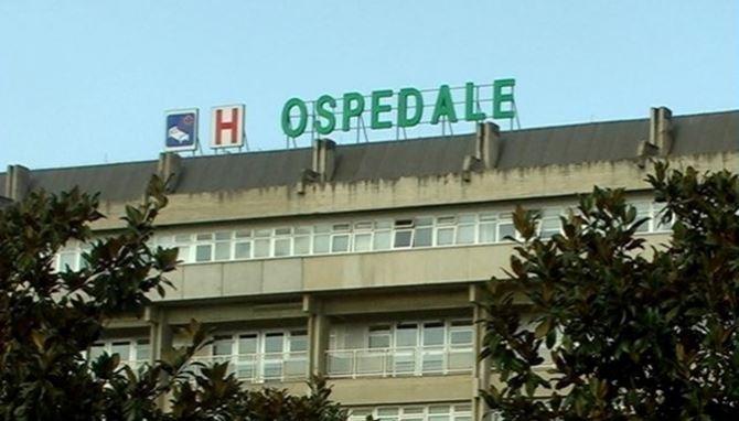 Ospedale di Gioia Tauro