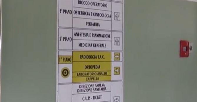L'interno dell'ospedale di Polistena