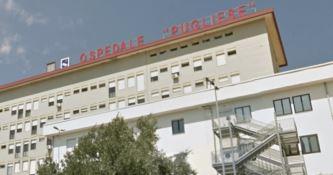 L'ospedale di Catanzaro