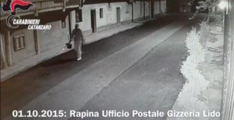 Una delle rapine messe a segno a Gizzeria