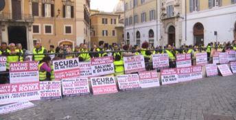 Marrelli Hospital, iniziata la manifestazione a Roma