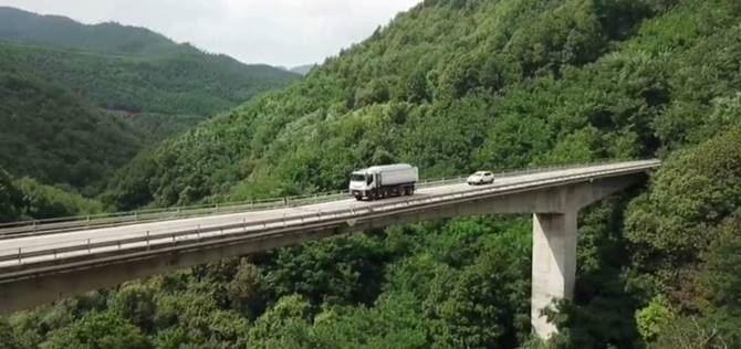 Ponte di San Fili