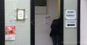 L'ingresso della farmacia territoriale