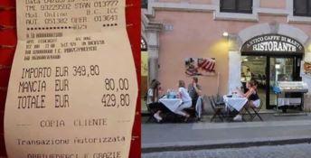 Scontrino da 430 euro per due piatti di spaghetti: bufera su ristorante romano