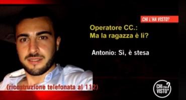 Il delitto di Lorena, la telefonata di De Pace al 112: «Ho ammazzato la mia fidanzata»