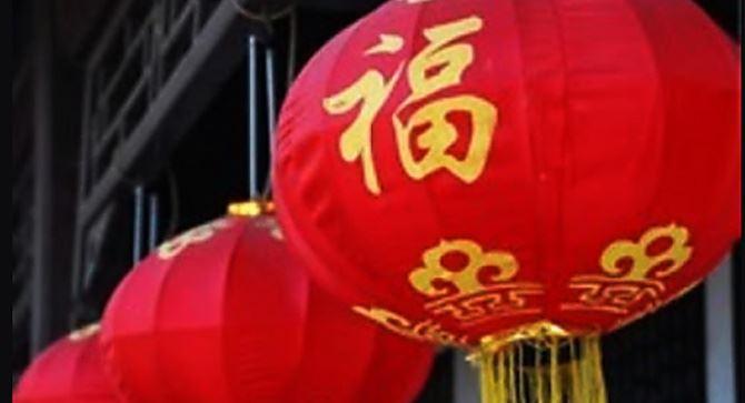 Lanterne cinesi, immagine di repertorio