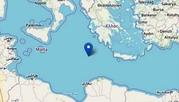 Il terremoto tra Italia-Grecia