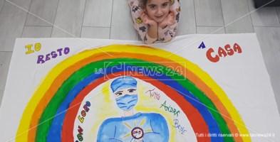 L'Unicef: «Giornata dedicata ai papà in prima linea negli ospedali»