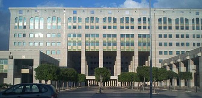 Il Tribunale di Reggio Calabria