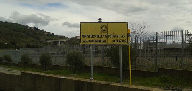 L'ingresso del carcere di Catanzaro