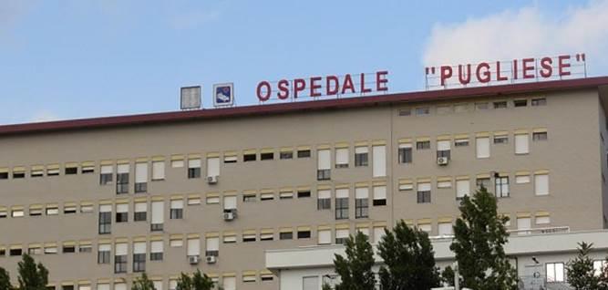 Ospedale di Catanzaro